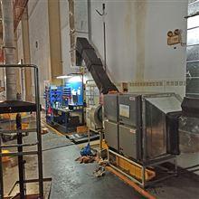 冷鐓機油煙處理設備