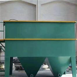 CY-TP65化工企业烟气脱硫污水处理设备