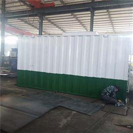 CY-FG39金属表层酸洗工艺污水处理机器设备