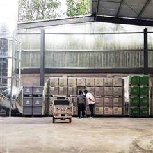 再生塑料厂废气处理