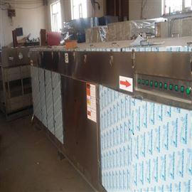 油烟净化光解除臭设备 食品厂食堂光解净化设备