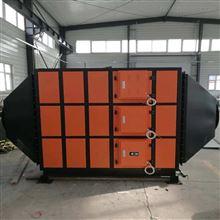废气排放标准光氧催化废气治理设备