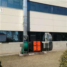 工业VOCs废气处理设备