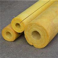 蒸汽管道铝箔玻璃棉保温管