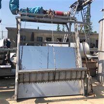 SG1.5x2-20-75SG型钢丝绳牵引式格栅除污机