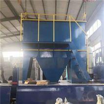 矿山煤矿污水处理设备