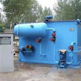 CY-FS-004造纸污水处理设备