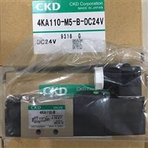 SSD2-L-12-10-T0H-D4F310E-08-TP日本CKD先導式單體電磁閥