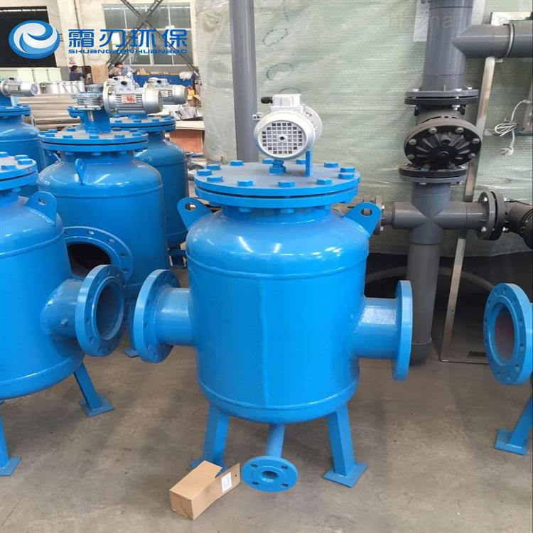 加药处理仪 物化全程综合水处理器