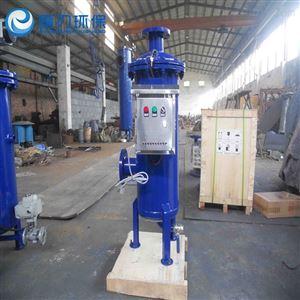 HSRZH大口径DN200全程综合水处理器