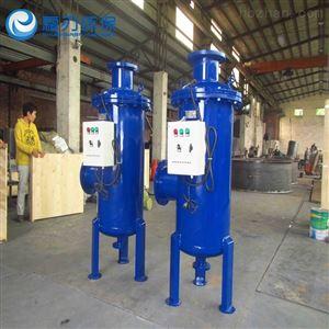HSRZH空调水综合水处理器 冷却循环