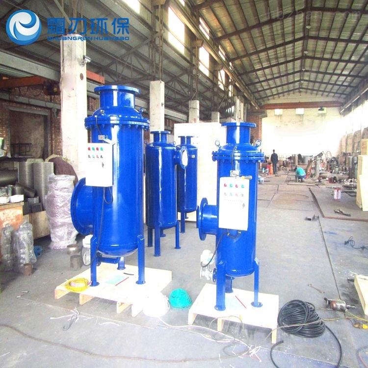 循环水物化多相全程水处理器