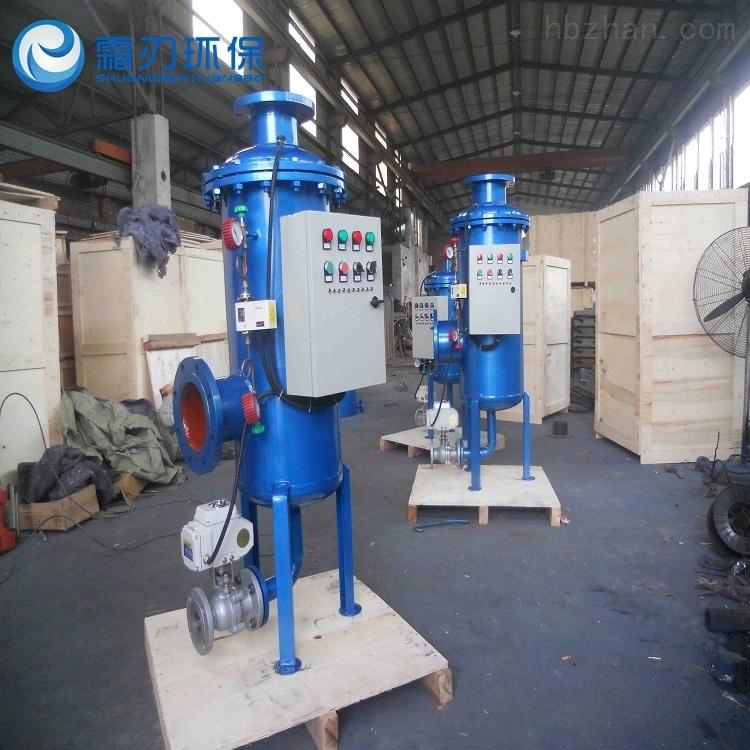 循环管道 全程综合水处理设备