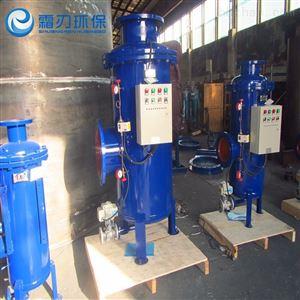 HSRZH全程综合水处理仪