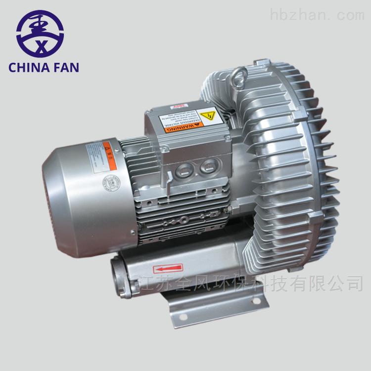 3000W旋涡风机;4HP漩涡增氧气泵