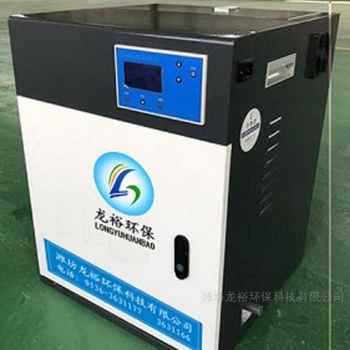 杭州市美容整形门诊污水消毒设备