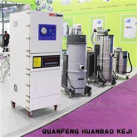 MCJC配套设备柜式吸尘器