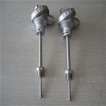 WRF-130,WRF2-130无固定装置热电偶