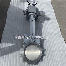 PZ973W-16P整体型电动刀闸阀