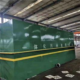 CY-RF30市区药业公司污水处理机器设备
