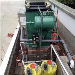 CY-CD58装饰物金属材料电镀工艺污水处理设备