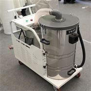焊接粉尘吸尘器