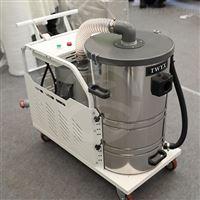 DK-工业移动吸尘器