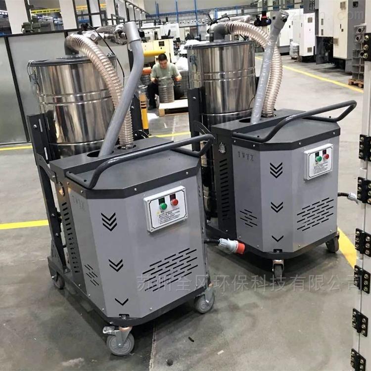 SH-5500打磨除尘高压工业吸尘机