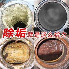 HB-100液体锅炉除垢剂清洗除垢方法