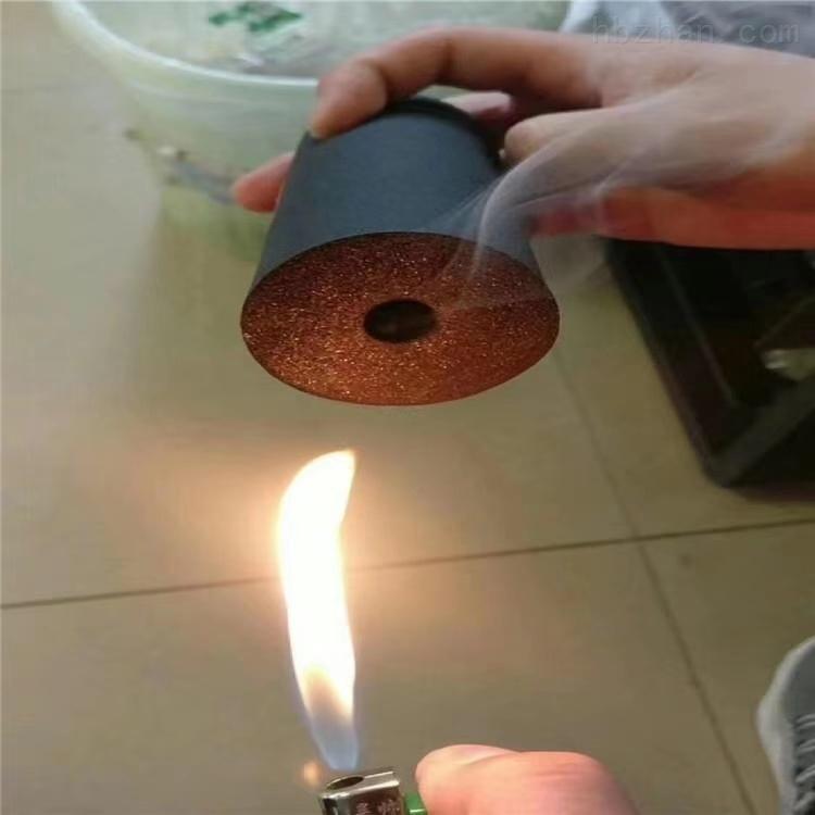 难燃吸声隔热橡塑海绵管