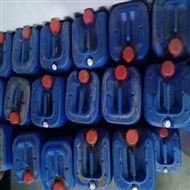 HB-100锅炉管道清洗除垢剂无毒环保