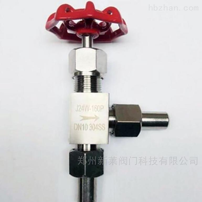 J24W-160P不锈钢焊接角式针型阀