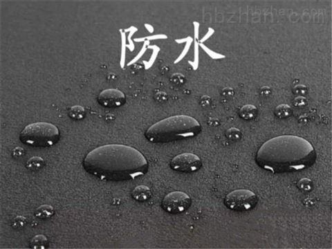 防水隔潮隔热橡塑保温板