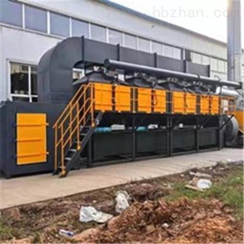 专业制作催化燃烧设备2021环保除尘配置