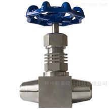 J61W-320P不锈钢高温高压对焊针型阀