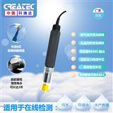 DOF-6121溶氧检测仪 CREATEC 荧光溶解氧传感器