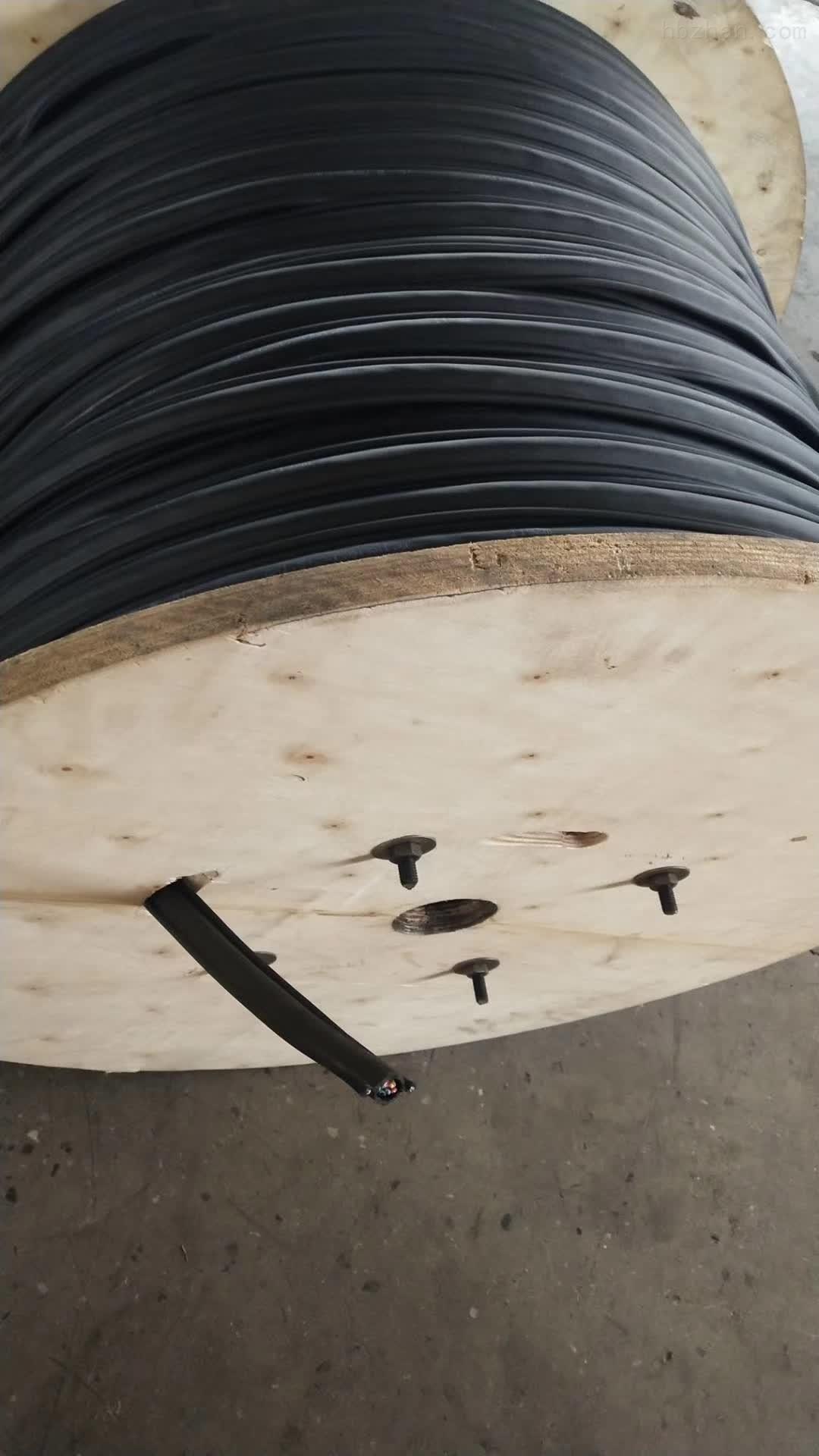 低烟无卤环保控制电缆