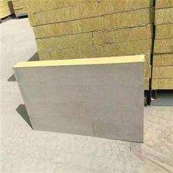 岩棉复合板50机制憎水岩棉板