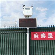 榆林煤矿开采场扬尘超标预警监测仪