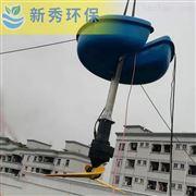 450LHJ-11低速立式环流搅拌机浮筒玻璃钢