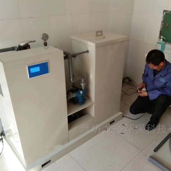 金华综合实验室污水处理设备