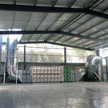 静电式油烟净化器供应商