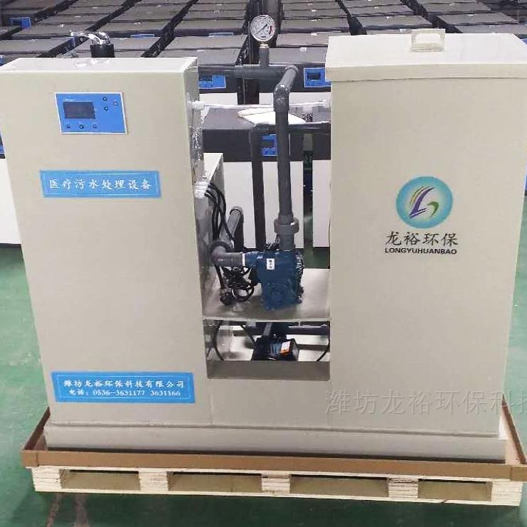 C沧州小型诊所污水消毒设备