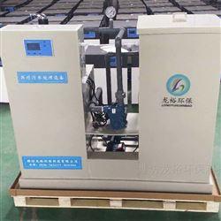 龙裕环保C沧州小型诊所污水消毒设备