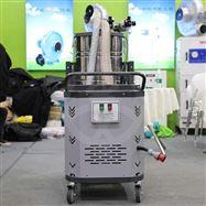 强力工业移动吸尘器