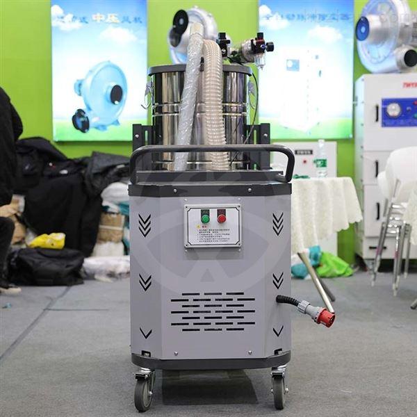 工业车间粉尘用工业移动吸尘器