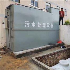 CY-BF-04皮革污水处理设备