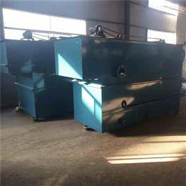 CY-ER02乳制品生产加工污水处理设备