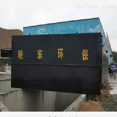 屠宰场用污水处理设备