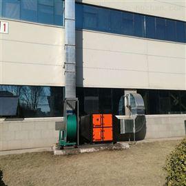 净化设备低温等离子废气处理设备